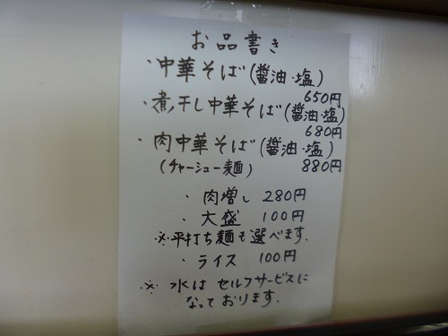 P1060756.jpg