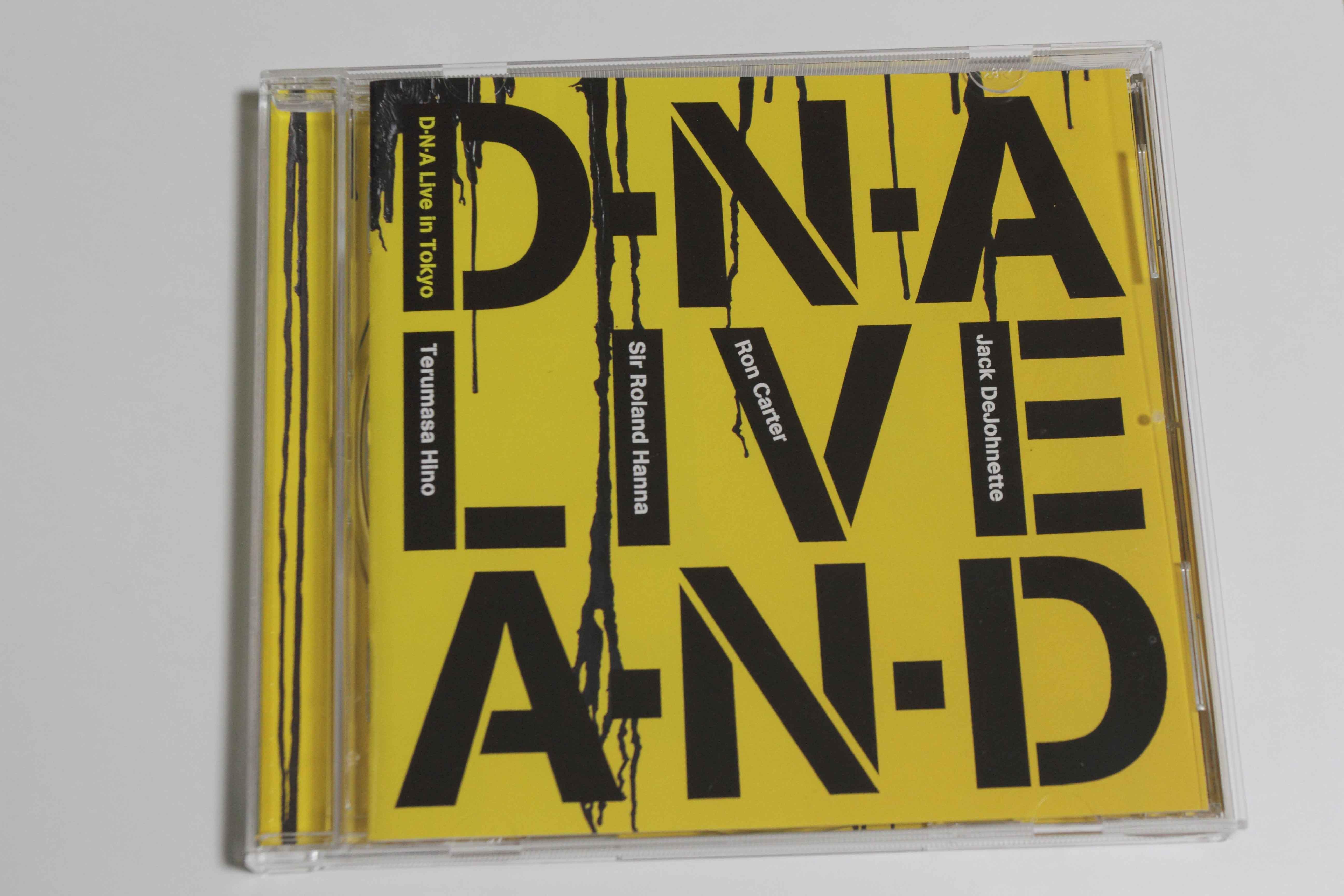 日野CD2