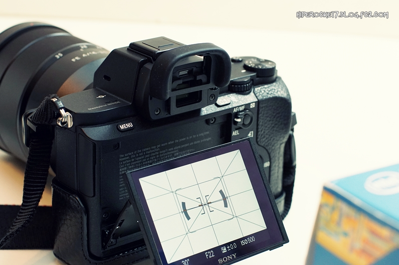 fda-ep16-18.jpg