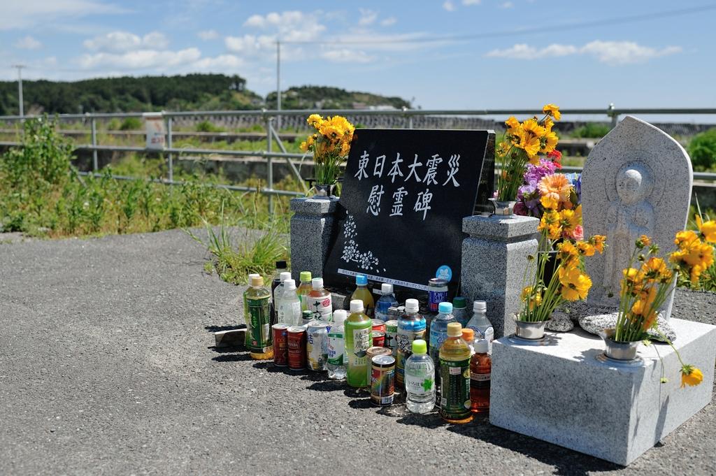 富岡駅前・東日本大震災慰霊碑