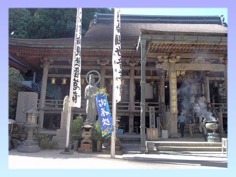 image18_20151111005229e7d.jpg