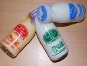 木村パスチャライズ牛乳