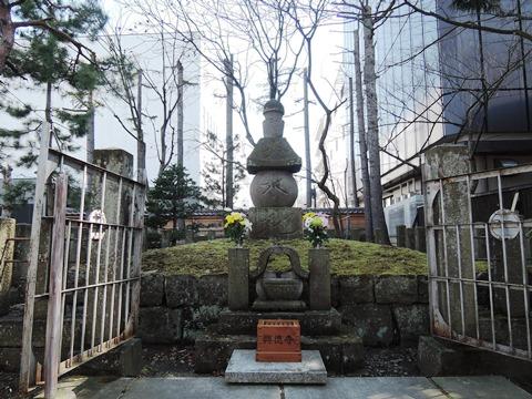 蒲生氏郷墓所