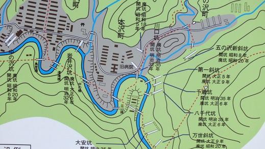 三笠奔別炭鉱図 (2)