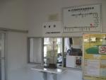 2008年10月・飯山線沿線旅行 019