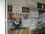 2008年10月・飯山線沿線旅行 045