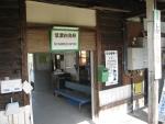 2008年10月・飯山線沿線旅行 035