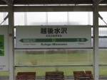 e-mizusawa04.jpg