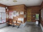 e-tazawa03.jpg
