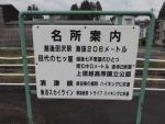 e-tazawa09.jpg