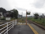 e-tazawa10.jpg