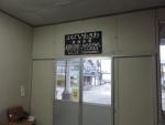 iwasawa02.jpg