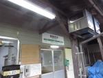 iwasawa04.jpg