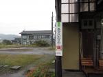 iwasawa05.jpg