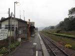iwasawa07.jpg