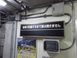 misashima11.jpg