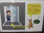 misashima12.jpg