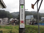 shikawatari07.jpg