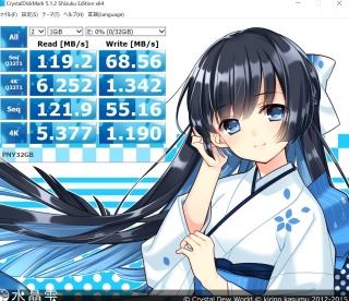 pny32gb.jpg