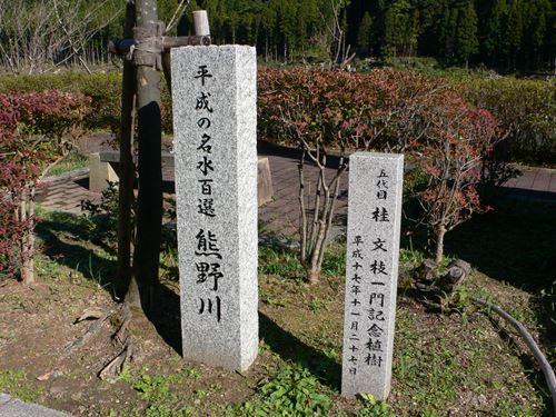 dorokyoukumanogawa1103003_R.jpg
