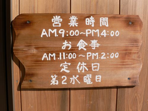 dorokyoukumanogawa1103010_R.jpg