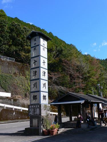 kumanokodou1103001_R.jpg
