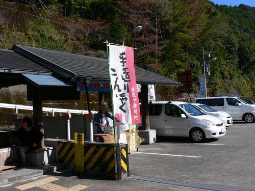 kumanokodou1103002_R.jpg