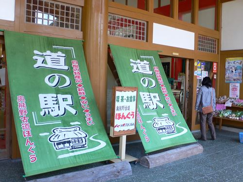 kumanokodou1103004_R.jpg
