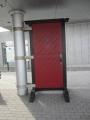 どこでもドア1