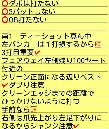 20160401224816801.jpg