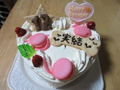 実結12歳のお誕生ケーキ