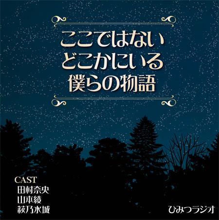 bokurano_cover.jpg