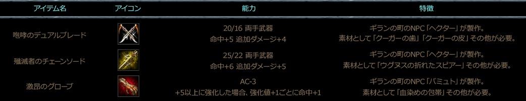 11-13.jpg