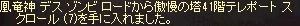 LinC2630.jpg