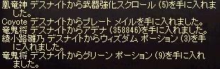 LinC2668.jpg