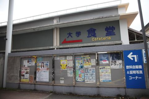 20160331nagasakiunivsyokudo1.jpg