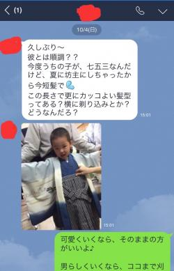 syu⑤_convert_20151017165601