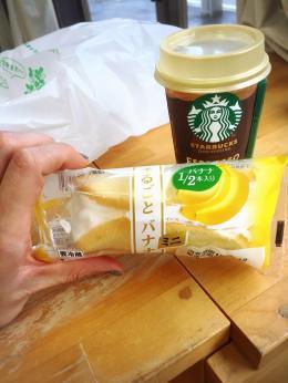 まるごとバナナ_convert_20151117150007