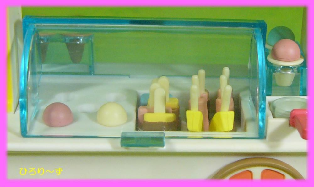アイスクリームショップ 6