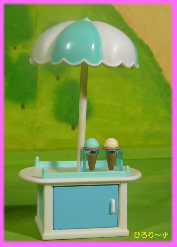 アイスクリームショップ 13
