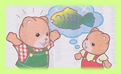 森のおはなし クマ 父 2
