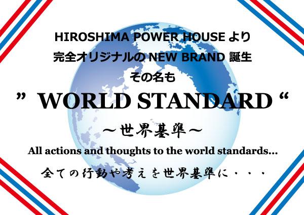 WORLD-STANDARD-1_2015120815445266c.jpg