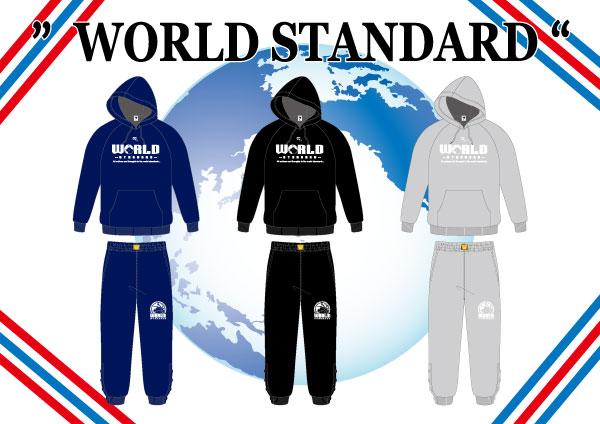 WORLD-STANDARD-2_201512081544546bc.jpg