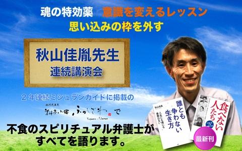 health008.jpg