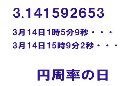 hiro1-48.jpg