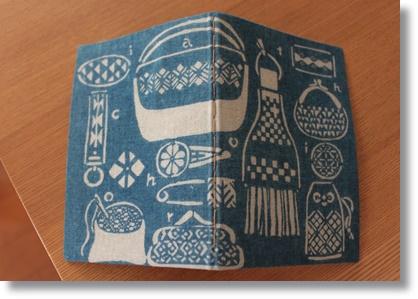 型染めのノート