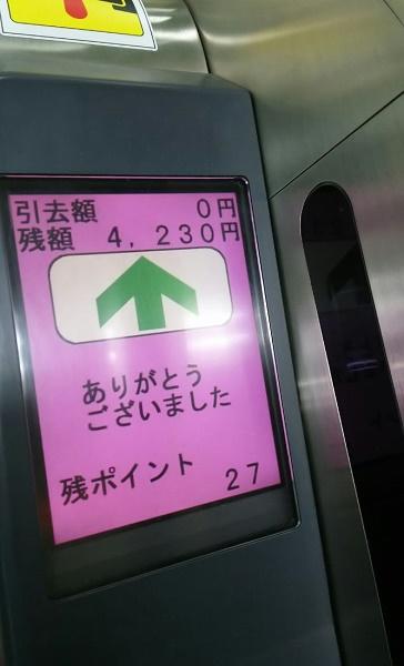 20160318用・ピンク