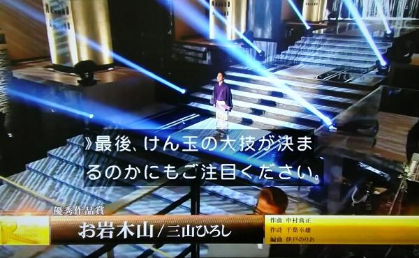 20160328用・お岩木山