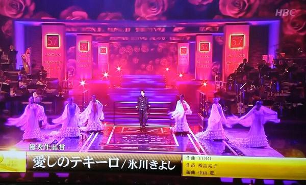 20160328用・愛しのテキーロ
