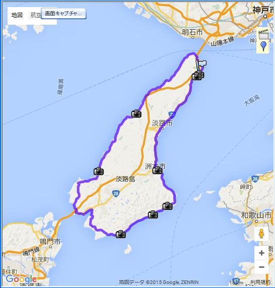 20151025アワイチ
